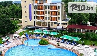 Почивка в Хисаря до края на Септември! Нощувка със закуска и вечеря + вътрешен и външен минерален басейн и СПА, от Семеен хотел Албена 3*