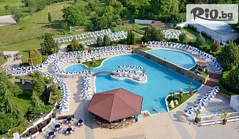 Почивка в Хисаря до края на Септември! Нощувка със закуска и вечеря, по избор + релакс пакет и минерален басейн, от СПА хотел Аугуста 3*