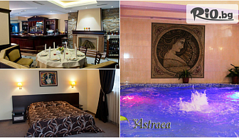 Почивка в Хисаря! Нощувка на база All inclusive + басейн с минерална вода и релакс зона, от Хотел Астрея 3*