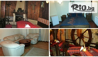 Почивка в Хисаря! Нощувка със закуска и вечеря + БЕЗПЛАТНО настаняване на дете до 12год, от Ресторант-хотел Цезар***