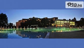 Почивка в Хисаря! Нощувка със закуска и вечеря + СПА и минерални басейни, от СПА хотел Хисар 4*
