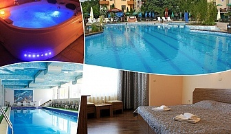 Почивка в Хисаря! 4 нощувки на човек със закуски и вечери + 2 басейна с МИНЕРАЛНА вода и релакс зона от хотел Албена***