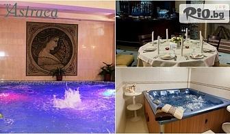 Почивка в Хисаря през Януари! Нощувка на база All Inclusive light + минерален басейн и релакс зона, от Хотел Астрея 3*
