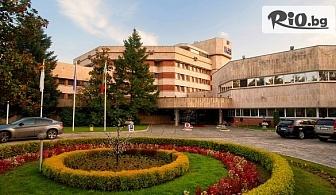Почивка в Хисаря при минимум 5 нощувки! Нощувка със закуска и вечеря + СПА и минерални басейни, от СПА хотел Хисар 4*