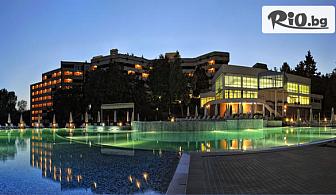 Почивка в Хисаря до средата на Април! Нощувка със закуска + СПА и минерален басейн, от СПА хотел Хисар 4*