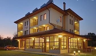 Почивка в Хисаря на ТОП цена! Нощувка със закуска само за 26 лв. в хотел Камилите