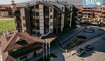 Почивка в хотел Амира 5* в Банско през пролетта или есента! Нощувка със закуска или закуска и вечеря, ползване на вътрешен басейн, джакузи, финландска сауна, инфраред сауна, парна баня и стая за релакс, безплатно за първо дете до 12.99 г.
