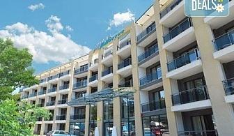 Почивка в хотел Арена Мар 4*, к.к. Златни пясъци до 28.02.2017 г.! 1 нощувка на база закуска, закуска и вечеря или All inclusive, ползване на СПА пакет