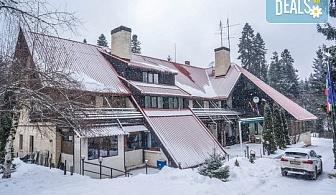 Почивка в хотел Бреза 3*, Боровец! Нощувка със закуска или закуска и вечеря, ползване на сауна, парна баня и леден душ, безплатно за дете до 2.99г.!