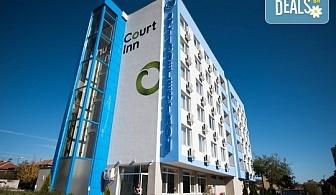 Почивка в Хотел Court Inn 3*, Панагюрище! 1, 2 или 3 нощувки със закуски или закуски и вечери, позлване на тенис корт игрище, безплатно за дете до 2.99 г.