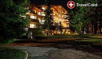 Почивка в хотел Елина*** , к.к. Пампорово
