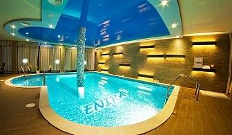 Почивка в хотел Енира****, Велинград! Нощувка на човек със закуска и вечеря + открит и закрит минерален басейн и релакс пакет