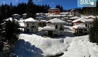 Почивка в хотел Форест Глейд 2*, Пампорово! 2 или 3 нощувки със закуски и вечери, ползване на СПА с минерална вода!