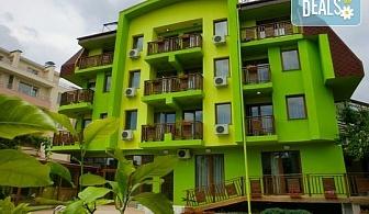 Почивка в хотел Грийн Хисаря 3*, гр. Хисаря! 2 или 3 нощувки със закуски или закуски и вечери, ползване на на малък басейн тип джакузи, сауна и парна баня, безплатно за дете до 2.99г.!
