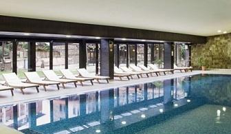 Почивка в хотел Каза Карина - Банско с до 30% намаление! Нощувка на база All Inclusive + СПА пакет на цена от 44лв на човек на ден!
