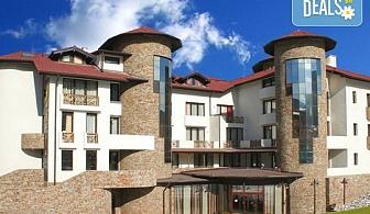Почивка в хотел Марая 3*, Банско! Нощувка със закуска и вечеря или All inclusive light, ползване на басейн, сауна и парна баня, безплатно за дете до 5.99г.!