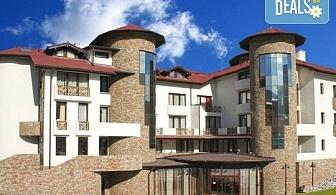 Почивка в хотел Марая 4*, Банско! Нощувка със закуска и вечеря, ползване на вътрешен басейн, сауна и парна баня, безплатно за дете до 3.99г.!