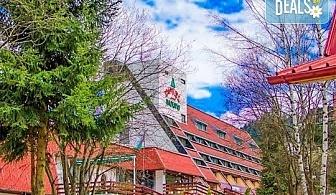 Почивка в хотел Мура 3*, Боровец! 1 нощувка със закуска и вечеря, ползване на басейн, безплатно за дете до 4г.!