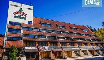 Почивка в хотел Мура 3*, Боровец! Нощувка със закуска или закуска и вечеря, ползване на външен басейн, безплатно за дете до 2.99г.!