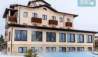 Почивка в хотел Никол  2* гр. Долна баня! Една нощувка със закуска и СПА услуги, безплатно за дете до 3.99г.