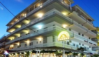 Почивка в GL Hotel, Олимпийска ривиера, на цена от 45.60 лв.