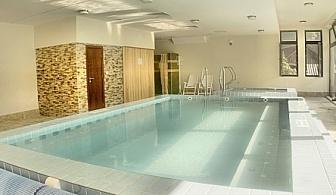 почивка в Хотел ПЛАНИНАТА СПА, Рибарица - Нощувка с включена закуска и ползване на модерен спа център!