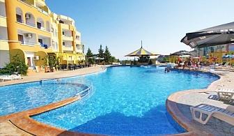 Почивка хотел Свети Влас***! Нощувка със закуска + басейн на цени от 17.90 лв. Дете до 13г. Безплатно!!!