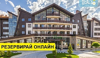 Почивка в хотел Терра Комплекс 4* край Банско! 2 или повече нощувки със закуски и вечери, ползване на закрит басейн, джакузи, сауна и парна баня