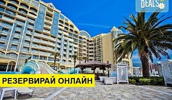 Почивка в хотел Виктория Палас 5*, Слънчев Бряг! Нощувка на база HB, ползване на външен басейн с чадъри и шезлонги, безплатно за първо дете до 12г.!