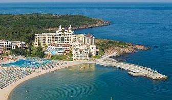 Почивка на Ол Инклузив с Безплатни шезлонги и чадъри на плажа в хотел Марина Роял Палас - Дюни,разположен на самия бряг,с уникални гледки към залива и безкрайното море / 01.06.2019 - 14.06. 2019 г.