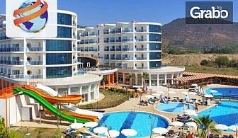 Почивка в Йоздере! 7 нощувки на база 24 часа All Inclusive в хотел Notion Kesre Beach Hotel & Spa****