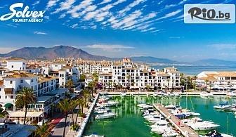 Почивка в Испания - Коста Дел Сол - Фуенхирола! 7 нощувки със закуски, обеди и вечери в Хотел Fuengirola Park + екскурзия в Малага, самолетен билет и летищни такси, от Солвекс