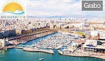 Почивка в Испания! 5 нощувки със закуски и вечери в Лорет де Мар, плюс самолетен транспорт,транспорт