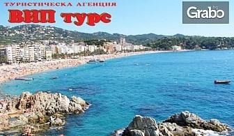 Почивка в Испания! 5 нощувки със закуски и вечери в Коста Брава, плюс самолетен транспорт и посещение на Барселона