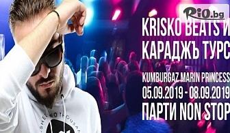 Почивка в Истанбул през Септември! 2 нощувки със закуски в Kumburgaz Marin Princess 5* + Участие на Криско и български DJ, басейни и СПА, от Караджъ Турс
