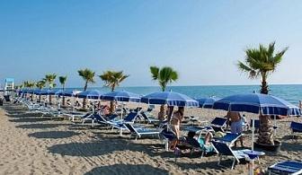 ПОЧИВКА В ИТАЛИЯ - 7 НОЩУВКИ СЪС ЗАКУСКИ И ВЕЧЕРИ В ХОТЕЛ НА ПЛАЖА - La Serra Italy Village & Beach Resort 4*! ВКЛЮЧЕН ЧАРТЪРЕН ПОЛЕТ ОТ СОФИЯ!