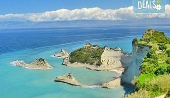 Почивка на изумрудения остров Корфу! 5 нощувки на база All inclusive в Benitses Bay View 3*, транспорт, фериботни такси и билети