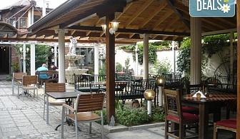 Почивка в Къща за гости Цезар 2* гр. Хисаря!  Една нощувка със закуска и вечеря, безплатно за дете до 10г.