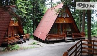 Почивка в къщичка в планината до края на Септември! Нощувка за до 5 човека във вила, от Вилно селище Малина 3*, Боровец