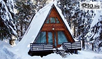 Почивка в къщичка в планината през Март - важи и за празниците! Нощувка за до 5 човека във вила, от Вилно селище Малина 3*, Боровец