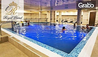 Почивка 50+ в Каварна! 5 или 7 нощувки на база All Inclusive, плюс процедура водолечение и частичен масаж