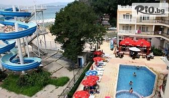 Почивка в Китен на брега на морето до края на Септември! Нощувка със закуска и вечеря + басейн, чадър и шезлонг, от Хотел Принцес Резиденс 4*