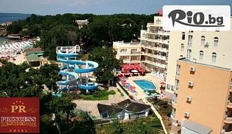 Почивка в Китен през Юли и Август! Нощувка със закуска + басейн, чадър и шезлонг, от Хотел Принцес Резиденс 4* на брега на морето