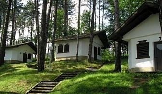 Почивка в комплекс Бръшлян, Трявна. Нощувка със закуска за двама в еднофамилна къщичка