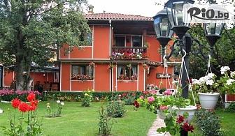 Почивка в Копривщица до края на Август! Нощувка със закуска, от Семеен хотел Калина 3*