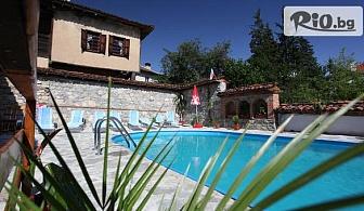 Почивка в Копривщица до края на Август! Нощувка със закуска + външен басейн и закрито джакузи, от Къщи за гости Тодорини къщи