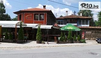 Почивка в Копривщица до края на Май! Нощувка със закуска и вечеря, от Семеен хотел-механа Чучура