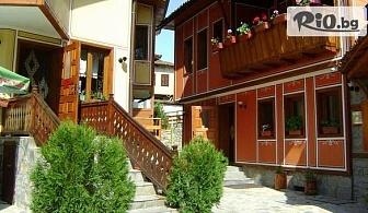 Почивка в Копривщица до края на Ноември! Нощувка със закуска и вечеря, от Къщи за гости Тодорини къщи