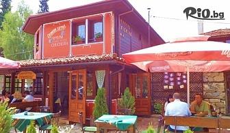 Почивка в Копривщица до края на Юни! Нощувка със закуска и вечеря, от Семеен хотел-механа Чучура