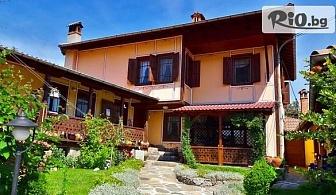 Почивка в Копривщица! Нощувка в Къща за гости Колорит